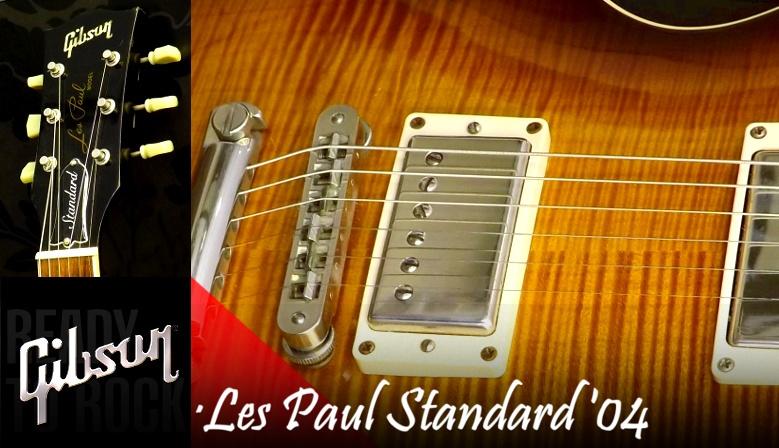 Gibson Les Paul Standard 2004