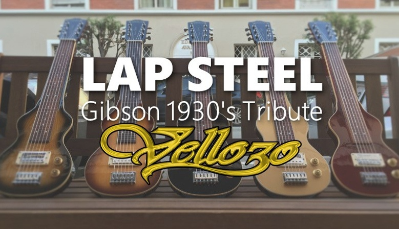 Vellozo Lap Steel